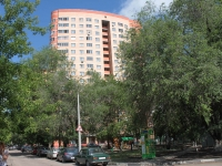 neighbour house: st. Aviatorov, house 10 к.1. Apartment house