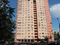 neighbour house: st. Aviatorov, house 10 к.2. Apartment house