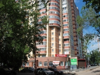 neighbour house: st. Aviatorov, house 11. Apartment house