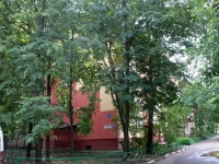 neighbour house: st. Moskovskaya, house 4. Apartment house