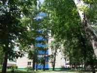 Люберцы, Московская ул, дом 8