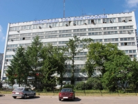 Lyubertsy, Moskovskaya st, house 17. office building