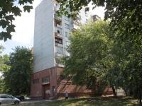 柳别尔齐市, Shosseynaya st, 房屋 6. 公寓楼