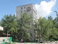neighbour house: st. Yubileynaya, house 1. Apartment house