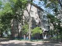 neighbour house: st. Yubileynaya, house 5. Apartment house