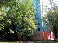 neighbour house: st. Yubileynaya, house 12. Apartment house