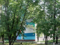 neighbour house: st. Yubileynaya, house 15. Apartment house