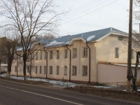 Lyubertsy, 8th Marta st, house 30В. housing service
