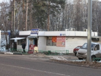 Lyubertsy, 8th Marta st, house 34А с.1. store
