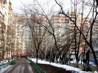Lyubertsy, st Gogol, house 6. Apartment house
