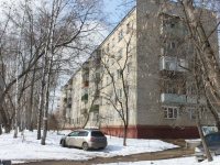 Lyubertsy, Gogol st, house 10. Apartment house