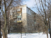 Lyubertsy, Gogol st, house 14. Apartment house