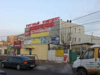 neighbour house: st. Initsiativnaya, house 1Б. shopping center Люберецкий