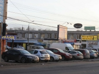 Lyubertsy, shopping center Люберецкий, Initsiativnaya st, house 1