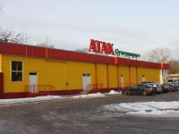 neighbour house: st. Initsiativnaya, house 3В. shopping center Атак