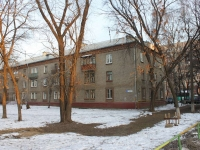 Lyubertsy, Initsiativnaya st, house 5. Apartment house