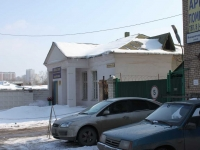 neighbour house: st. Initsiativnaya, house 36. multi-purpose building