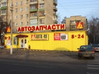 neighbour house: st. Mitrofanov, house 2. Apartment house with a store on the ground-floor