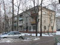 Lyubertsy, Mitrofanov st, house 5. Apartment house