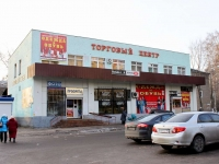 Lyubertsy, Mitrofanov st, house 11. shopping center