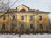 neighbour house: st. Kommunisticheskaya, house 5А. Apartment house