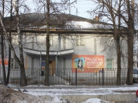 neighbour house: st. Kommunisticheskaya, house 13. multi-purpose building