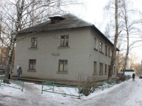 Люберцы, Коммунистическая ул, дом 15