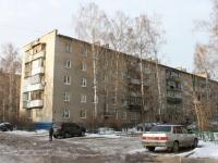 Люберцы, Коммунистическая ул, дом 16