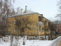 neighbour house: st. Krasnogorskaya, house 9. Apartment house