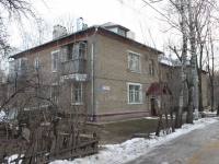 Lyubertsy, Krasnogorskaya st, house 11. Apartment house