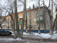 neighbour house: st. Krasnogorskaya, house 17. Apartment house