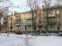 neighbour house: st. Krasnogorskaya, house 22. Apartment house