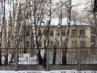 neighbour house: st. Lev Tolstoy, house 2А. office building