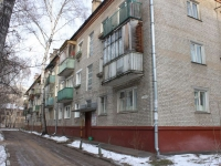 neighbour house: st. Lev Tolstoy, house 6А. Apartment house