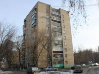 neighbour house: st. Lev Tolstoy, house 9А. Apartment house