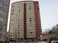 соседний дом: ул. Льва Толстого, дом 11 к.2. многоквартирный дом