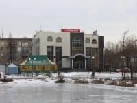 柳别尔齐市, 购物中心 ПАРК СИТИ, Popov st, 房屋 1