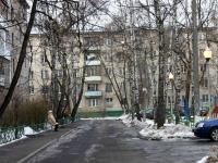 Люберцы, улица Попова, дом 9. многоквартирный дом