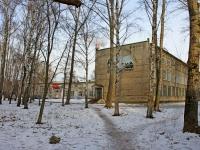 隔壁房屋: st. Popov, 房屋 14А. 科学院 МОСКОВСКАЯ ГОСУДАРСТВЕННАЯ АКАДЕМИЯ КОММУНАЛЬНОГО ХОЗЯЙСТВА И СТРОИТЕЛЬСТВА (МГАКХИС)