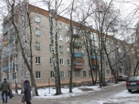 Lyubertsy, Popov st, house 14. Apartment house