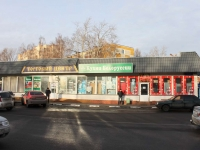 neighbour house: st. Popov, house 21Б. store