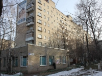 neighbour house: st. Popov, house 32/2. Apartment house