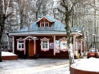 柳别尔齐市, 寺庙 СВЯТО-ТРОИЦКИЙ, Uritsky st, 房屋 1
