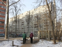 Lyubertsy, Uritsky st, house 3. Apartment house