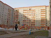 neighbour house: st. Uritsky, house 5. Apartment house