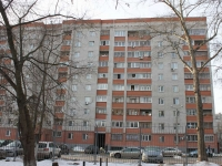 Lyubertsy, Uritsky st, house 5. Apartment house