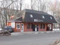 柳别尔齐市, Uritsky st, 房屋 8А. 美容中心