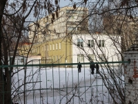 neighbour house: st. Uritsky, house 10. school №13