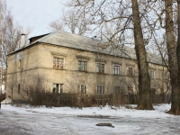 neighbour house: st. Uritsky, house 12 к.2. Apartment house