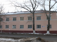 neighbour house: st. Uritsky, house 12 к.4. Apartment house